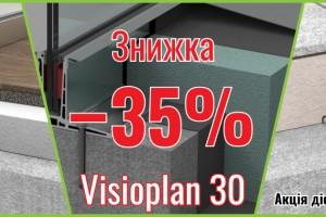 Локдаун снизил не только скорость трафика, но и цену на Visioplan 30.
