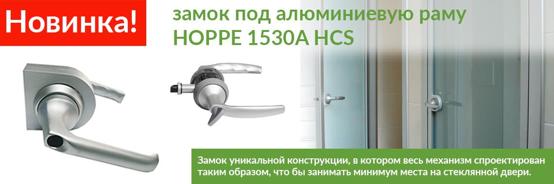 Новинка! 1530A HCS Комплект ключ/барашек с адаптером!