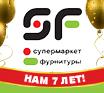 Супермаркет фурнитуры SF.UA
